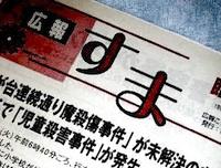 kohosuma01x200px.jpg