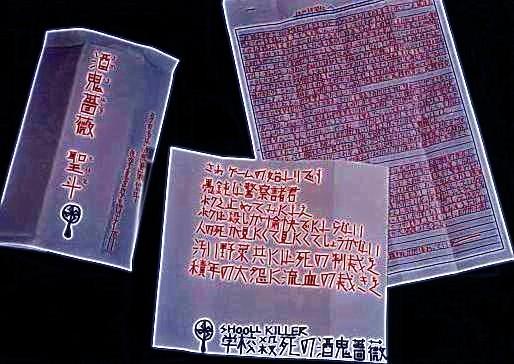 lettercrime2nd03x.jpg