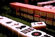 mahjong01n200.jpg