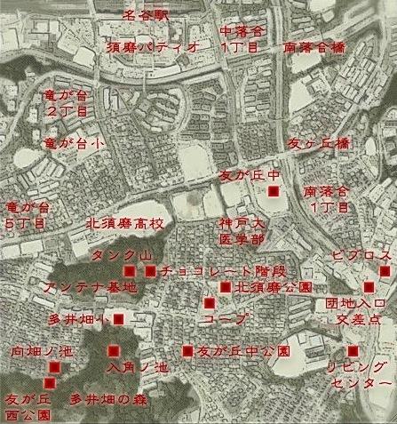 mapoftomogaoka447px.jpg