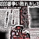 neomugi_b.jpg