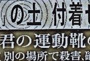 news01v_s.jpg