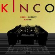nichigin_kinco_20100720164653.jpg