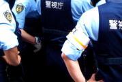 policetorishimari03.jpg