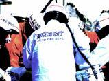 rescuemen.jpg