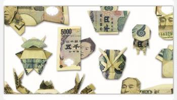 satsu_origami_convert_20100425161256.jpg