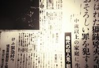 shinbuntoi250.jpg