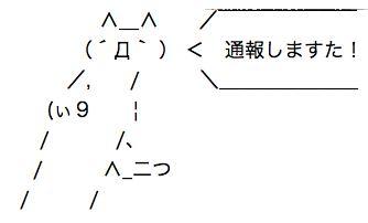 simasuta02.jpg