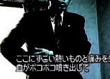 taxidriver_shogen.jpg