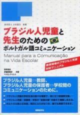 tkr_book_comu.jpg