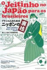 tkr_book_urawaza.jpg