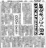 tkr_news3_0912.jpg