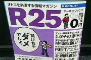 yd_r25.jpg