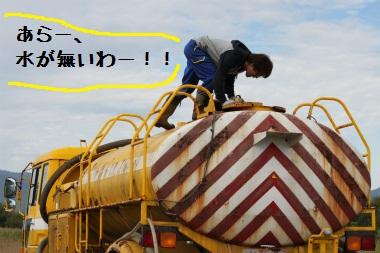 2011sunagawa09_0016.jpg
