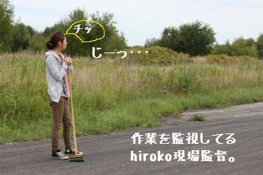 2011sunagawa09_0019.jpg