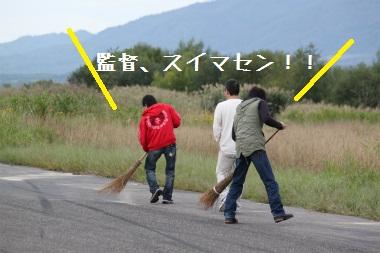 2011sunagawa09_0021.jpg
