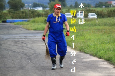 2011sunagawa09_0024.jpg