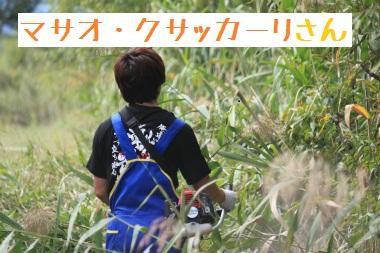 2011sunagawa09_0152.jpg