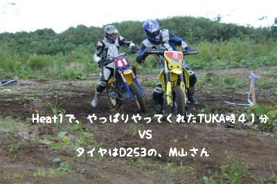 real1-3_0105.jpg