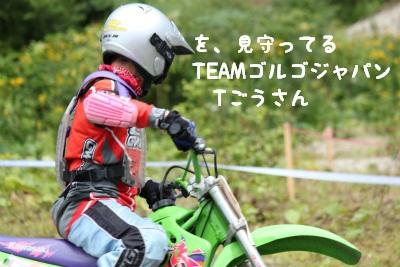 real1-3_0281.jpg