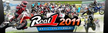 real_top.jpg