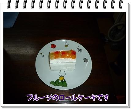 2011050504.jpg
