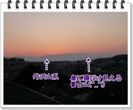 2012010103.jpg