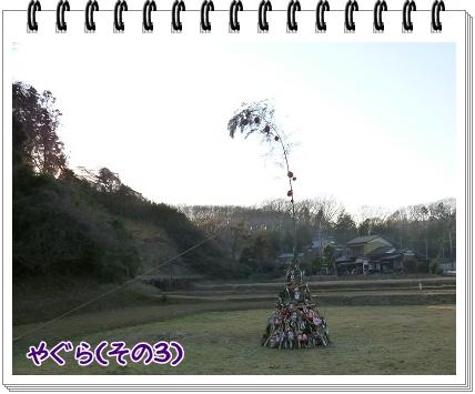 2012011006.jpg