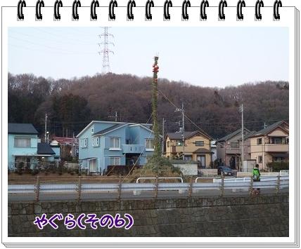 2012011009.jpg