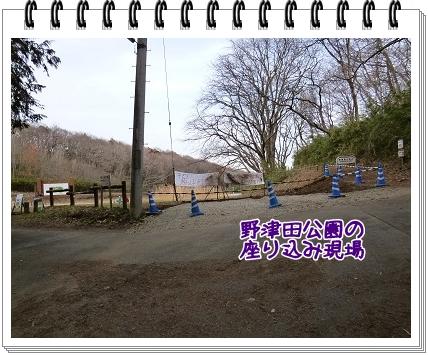 2012031708.jpg