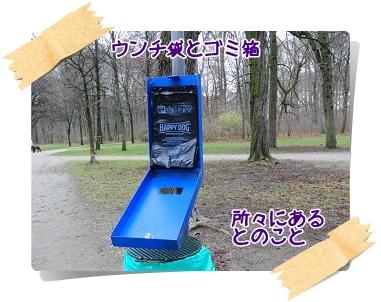 i20101122.jpg