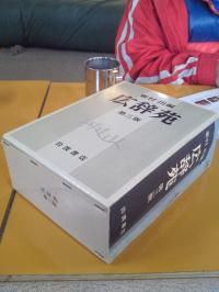 1_convert_20120110112127.jpg