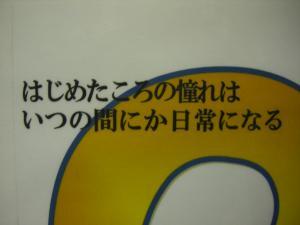 専用ファイル 標語
