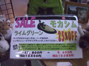 2_convert_20110625015912.jpg