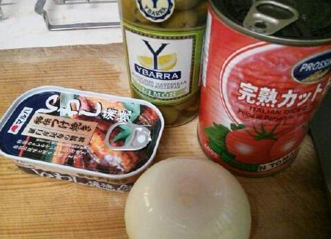 cooking204.jpg
