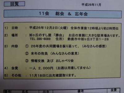 DSC01524_convert_20141117180553.jpg
