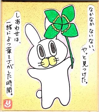 shikishi1