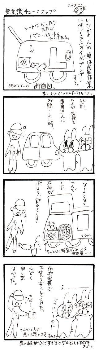 nousagi87