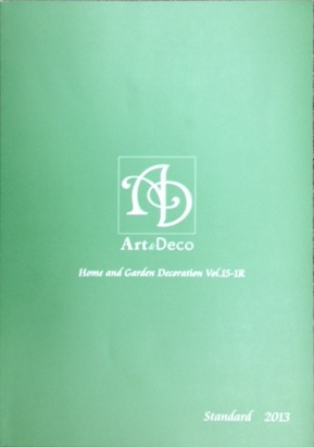 Art & Deco カタログVo.15-1
