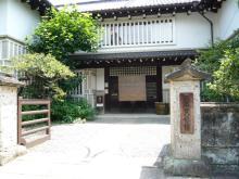 本日の三行日記-日本民藝館