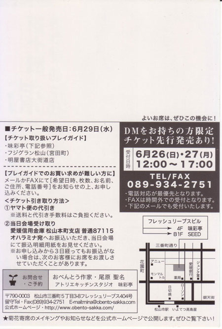 20110616-2-450.jpg