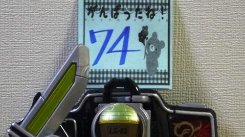 P1080762 - コピー
