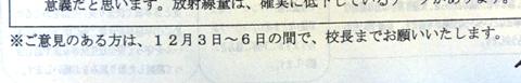 P1020201 - コピー