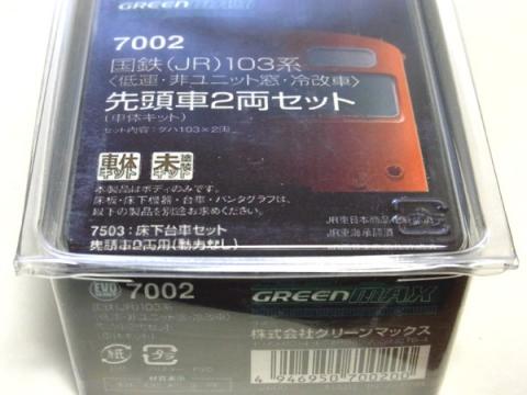 RIMG0004_20131212163102a49.jpg