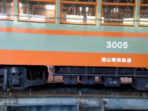 RIMG0352.jpg