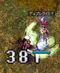 SS20121222_002.jpg