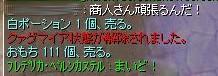 SS20121223_001.jpg