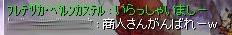 SS20121223_002.jpg