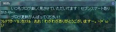 SS20121229_003.jpg