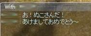 SS20130105_001.jpg